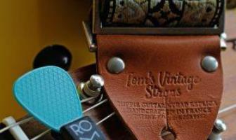 ukuleles gear